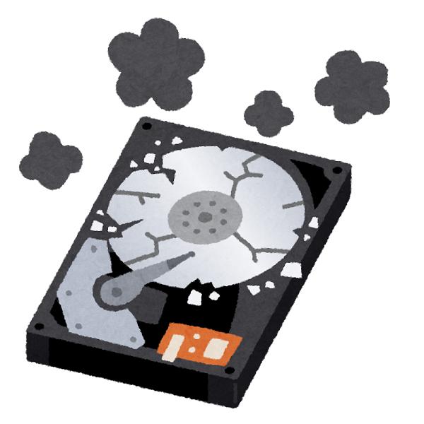 Computer_harddisk_broken