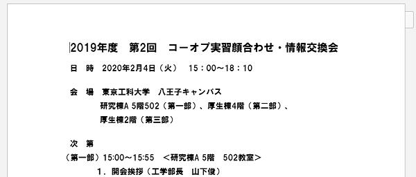 Photo_20200205091701