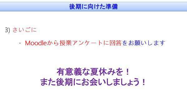 Photo_20200805132101