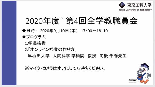 Photo_20200910172701