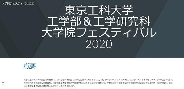 Photo_20201017172601