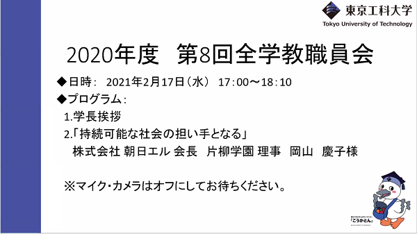 Photo_20210217170301