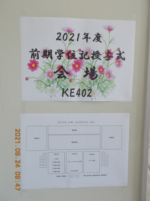 Photo_20210926074201
