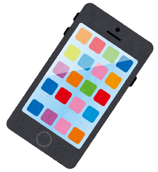 Smartphone_20200611222301